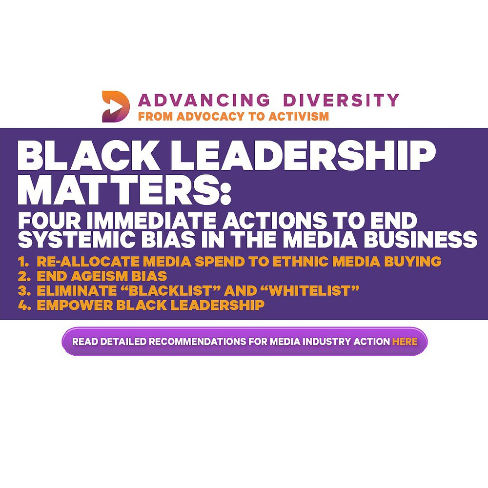 Preview image for article: AdvancingDiversity.org Announces Four Immediate Actions to End Systemic Bias in Media Industry