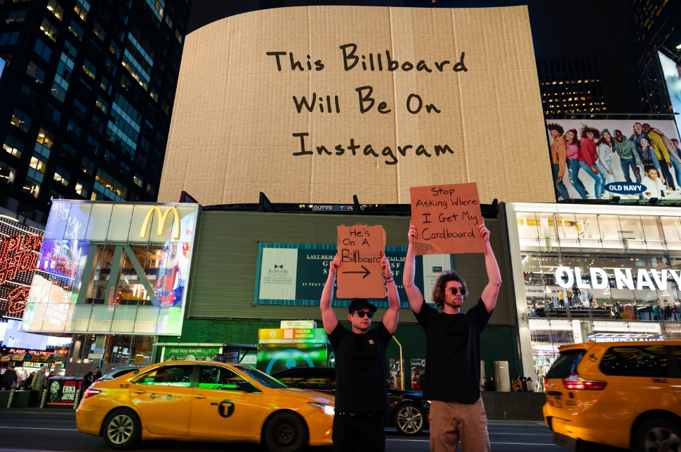 Cover image for  article: @DudeWithSign Meets Dude With Billboard