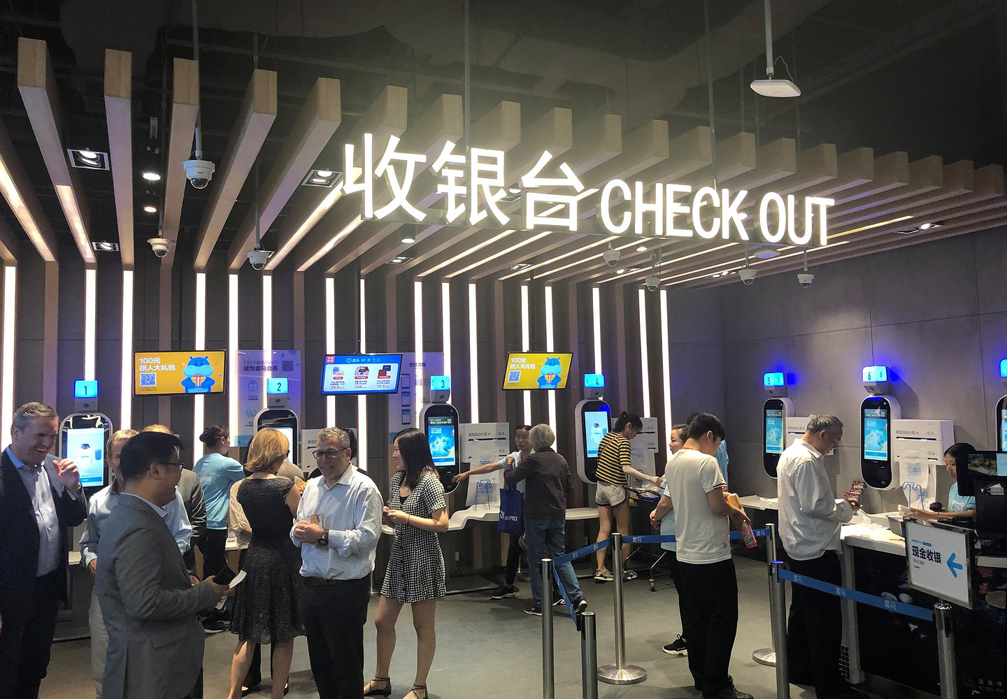 New Retail Is Coming: Insights From Havas Media North America's Thought Leadership Trip to China